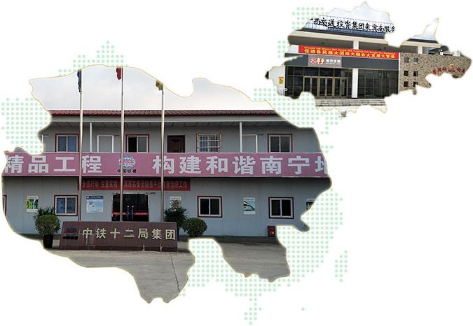 广西防水工程_广西防水堵漏_广西屋面防水