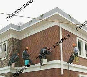 广西外墙防水